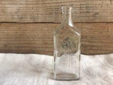 画像3: ガラス瓶 (3)