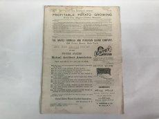 画像2: 1883年 THE AMERICAN GARDEN 農業系雑誌 (2)