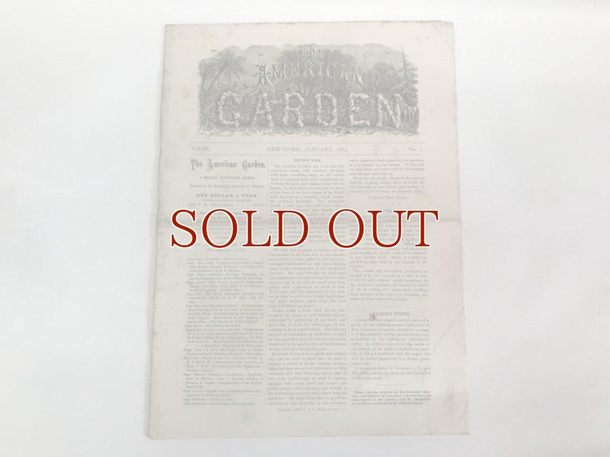 画像1: 1883年 THE AMERICAN GARDEN 農業系雑誌 (1)