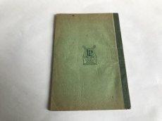 画像3: 1931年 LILLENA'S SOLOS AND DUETS  アンティーク楽譜本 (3)