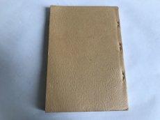 画像3: 1939年 FAVORITE SONGS AND HYMNS  賛美歌 アンティーク楽譜本 (3)