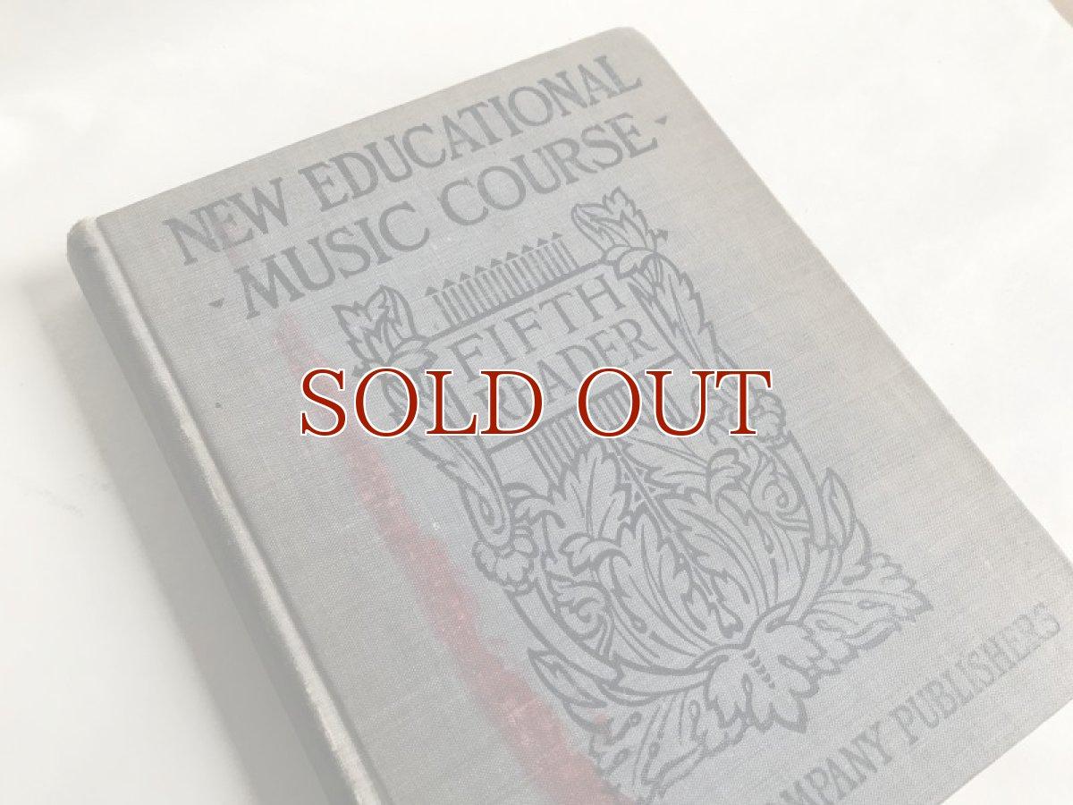 画像1: NEW EDUCATIONAL MUSIC COURSE アンティーク楽譜本 (1)