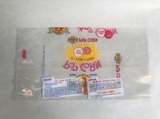 画像3: IGA POPCORNビニール袋5枚セット (L) (3)