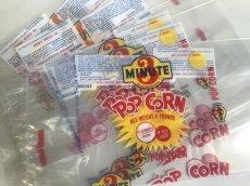 画像1: IGA POPCORNビニール袋5枚セット (L) (1)