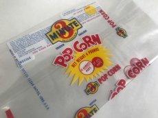 画像5: IGA POPCORNビニール袋5枚セット (L) (5)