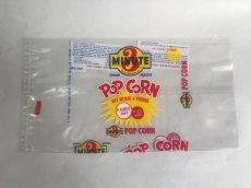 画像2: IGA POPCORNビニール袋5枚セット (L) (2)