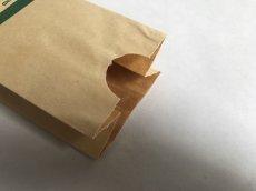 画像4: CLARK'S COFFEE 袋 (4)