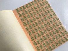 画像5: Double Discount Trading Stamps クーポンブック  (5)