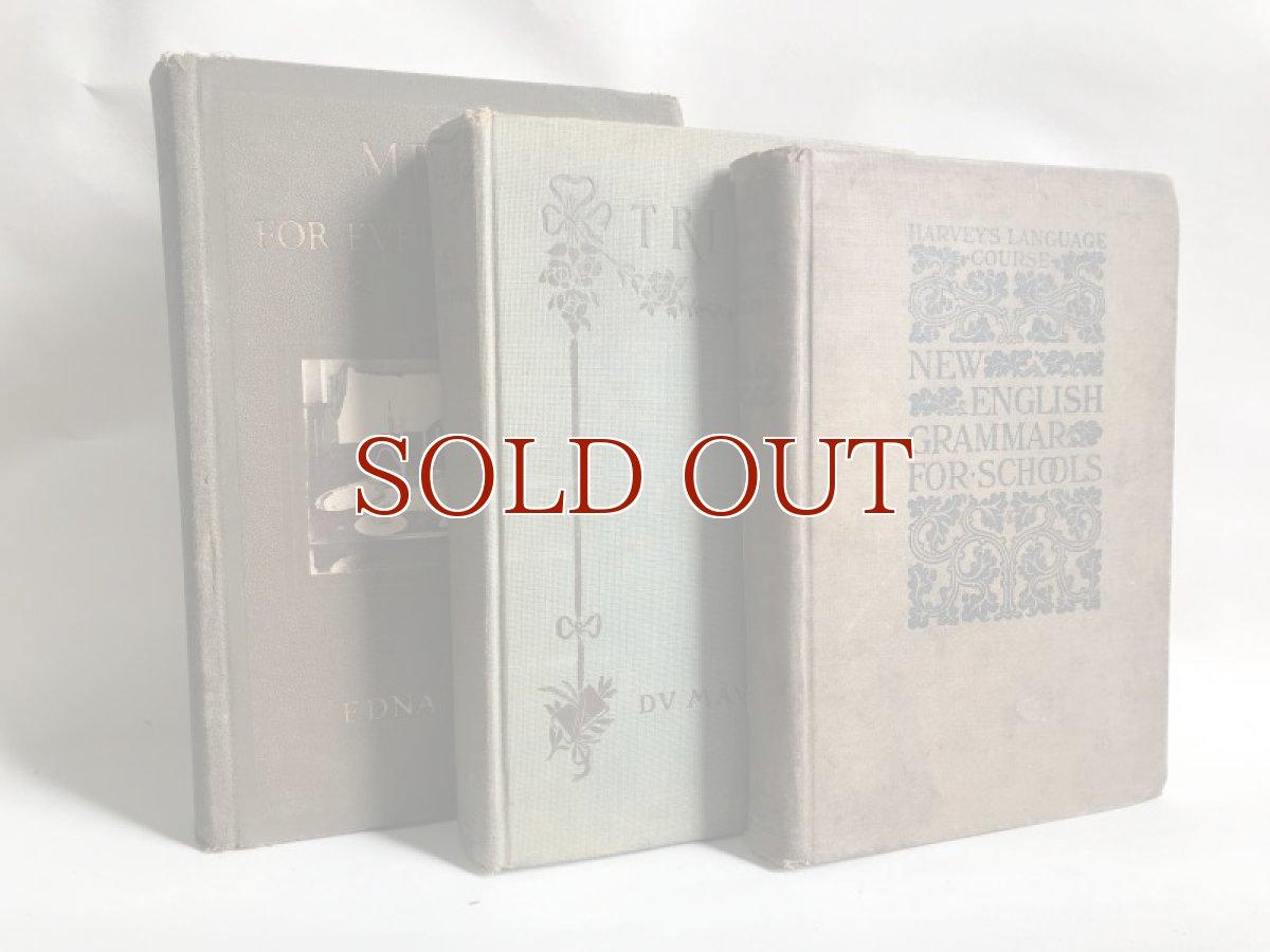 画像1: 洋書3冊SET アンティークブック(アメリカ) (1)