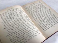 画像8:  アンティークブック3冊SET(横置き) 洋書/古書 (8)