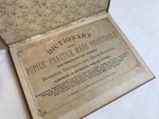 画像2: 1888年 アンティークハンドブック BUSINESS METHODS (2)