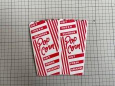 画像9: (5枚セット)POP CORN PACKAGE (9)