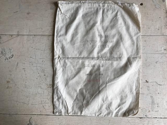 画像1: 布 袋 (1)